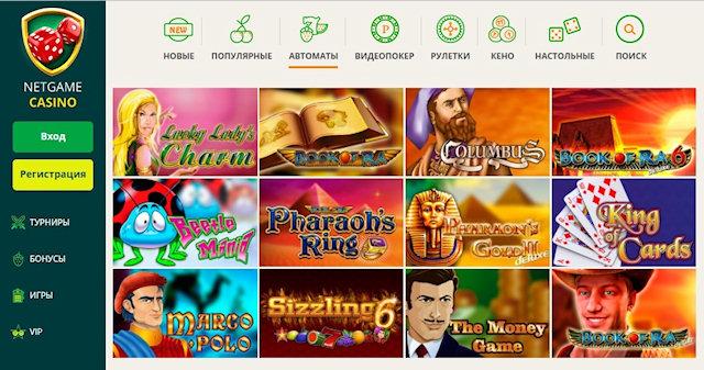 Популярный контент онлайн казино для всех и каждого