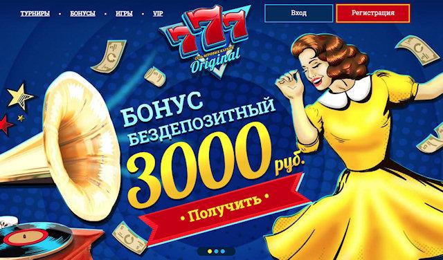 Топовое и легальное онлайн казино 777 Original